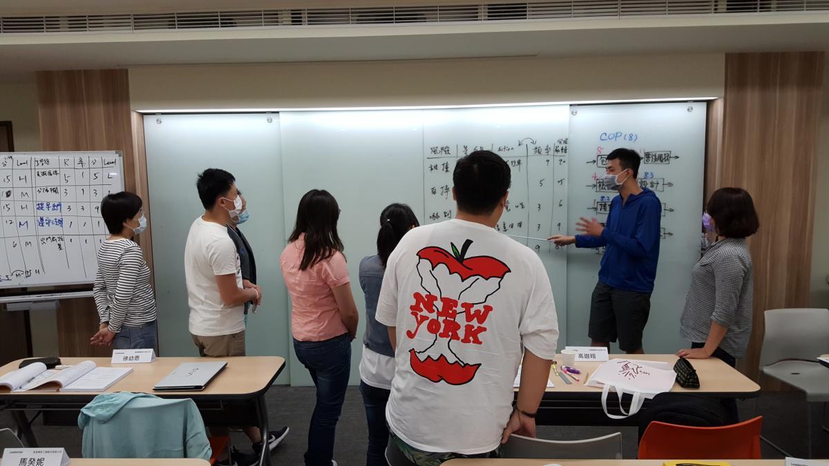 Participant Presentation 1